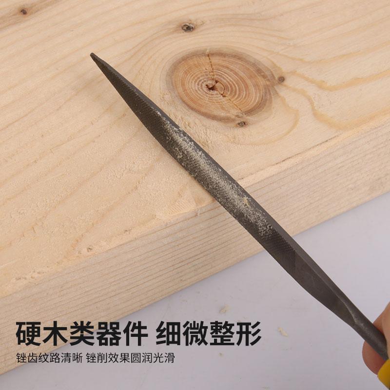 锉刀套装木工打磨工具小挫刀什锦钢锉金属三角半圆迷你整形锉木搓