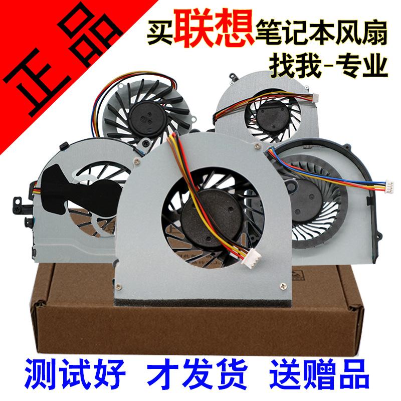 笔记本风扇 S400 S435 45 30 80 70 Z50 S40 Y50 Y40 G50 G40 联想