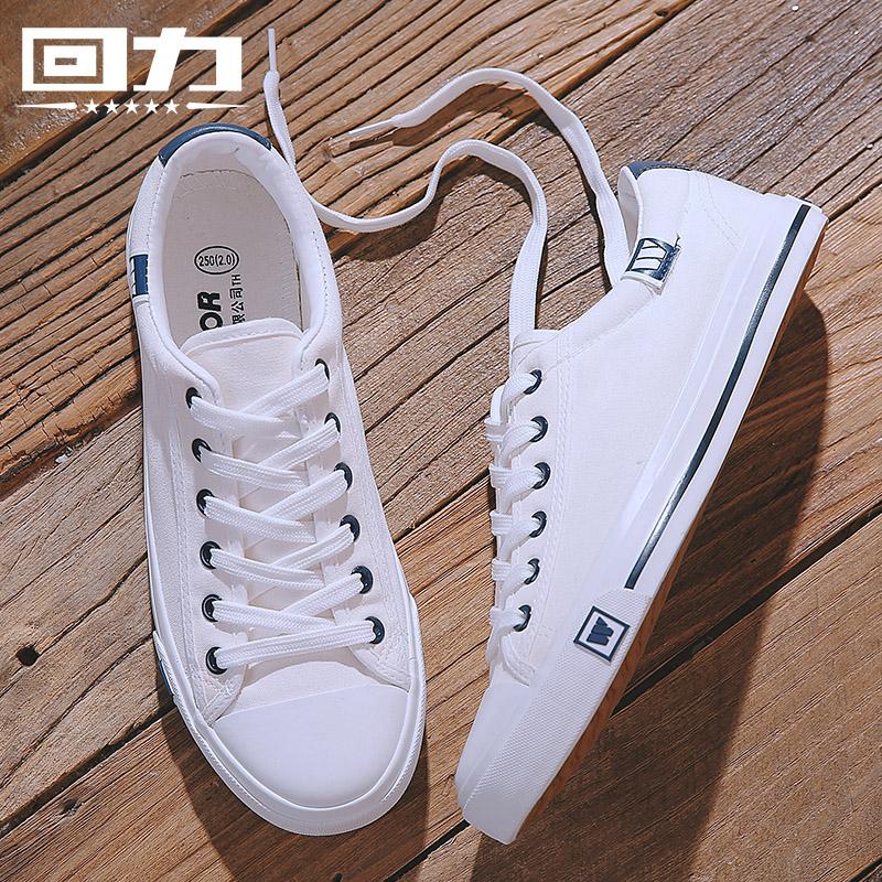 回力帆布鞋男百搭男鞋子布鞋透气平底休闲鞋潮鞋秋季韩版潮流板鞋