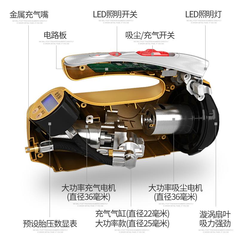 车载吸尘器无线充电充气汽车打气泵强力专用车内用家用两用四合一