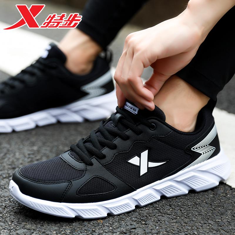 新款秋季轻便网面鞋子黑白透气跑步鞋 2019 特步运动鞋男鞋皮面跑鞋