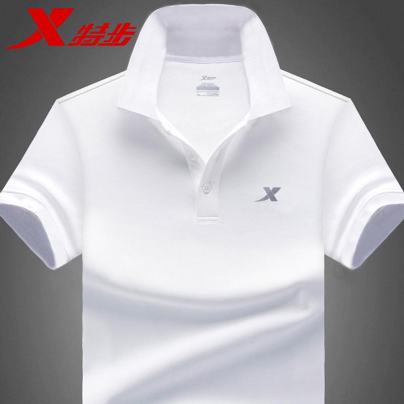 特步短袖T恤男装2020夏季翻领黑白polo衫上衣半袖体恤跑步运动服