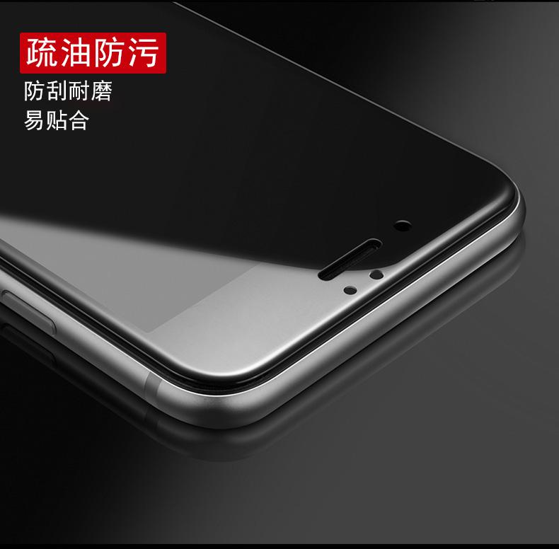 XYC 红米4A钢化膜 红米4A手机贴膜小米redmi4a防爆保护膜防指纹玻璃膜
