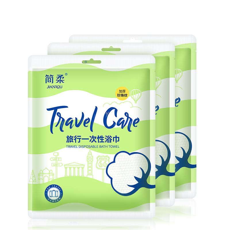 简柔一次性浴巾酒店大毛巾户外旅行便携快干浴巾无纺布加厚 3包装