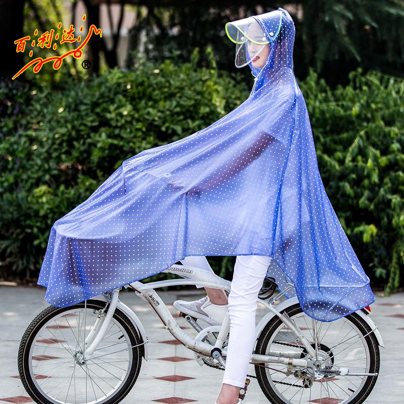 单人电动车自行车雨衣骑行防水成人长款全身男女单车电车透明雨披