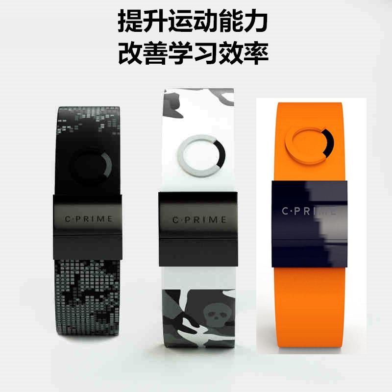 Cprime旗艦版負離子美國智慧穿戴科技能量手環潮牌手鍊籃球黑科技