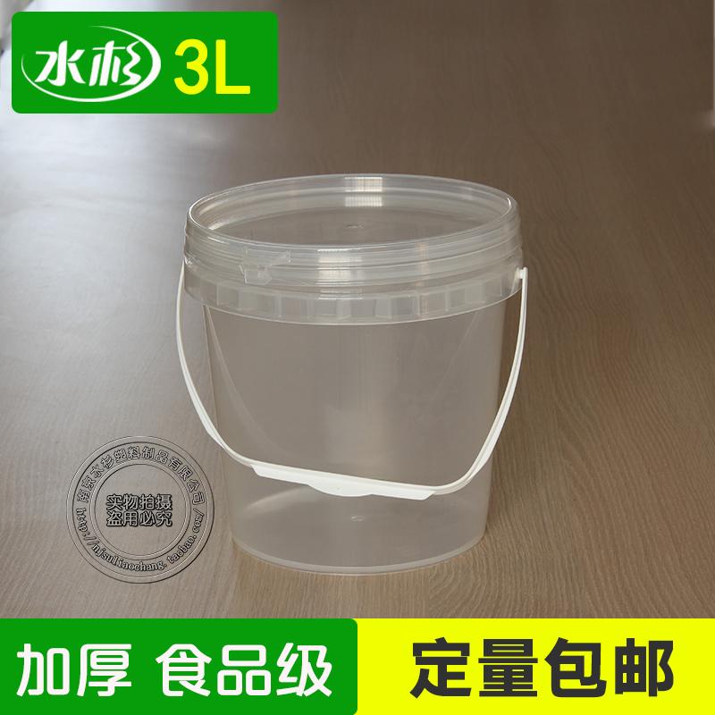 耐高溫手提式龍蝦打包桶盒透明3L 海鮮海蜇乾貨豆瓣醬包裝3kg6斤