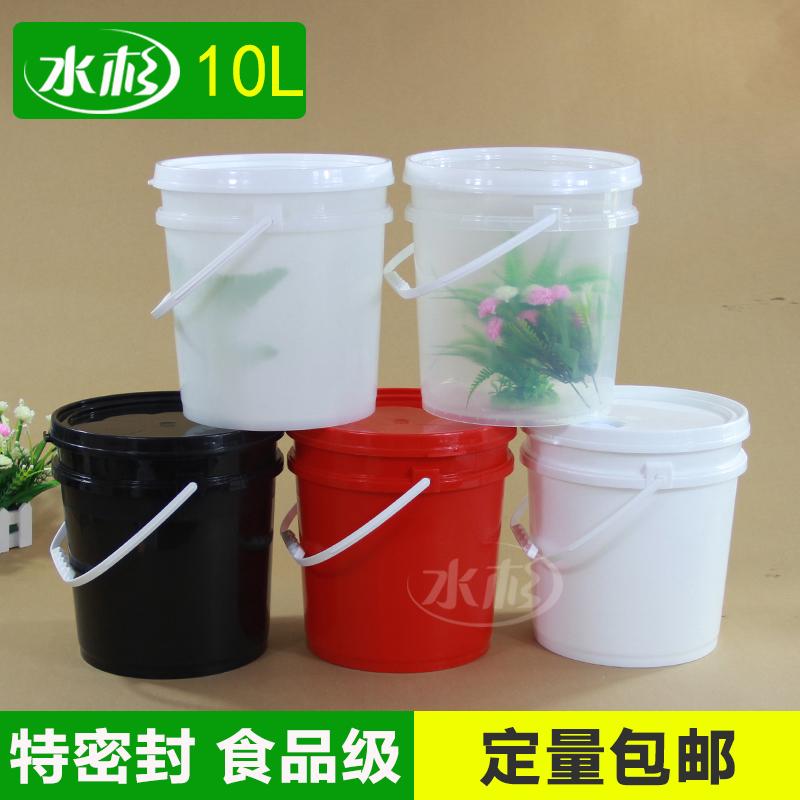 加厚食品級塑料桶帶蓋10升L公斤海鮮包裝桶密封桶塑膠桶塗料桶