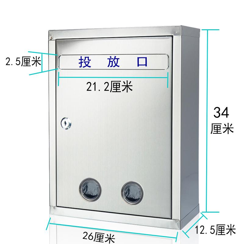 包邮加厚大号不锈钢信报箱挂墙带锁举报投诉箱室外防水信箱意见箱