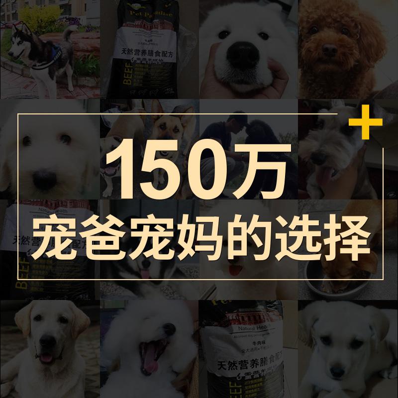 狗粮通用型40斤装金毛拉布拉多大型成犬阿拉斯加萨摩泰迪小型幼犬