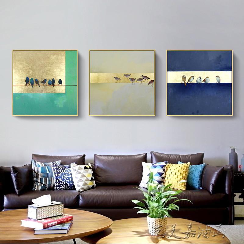 金箔色油画客厅装饰三联简约现代轻奢北欧玄关餐厅手绘鸟动物挂壁