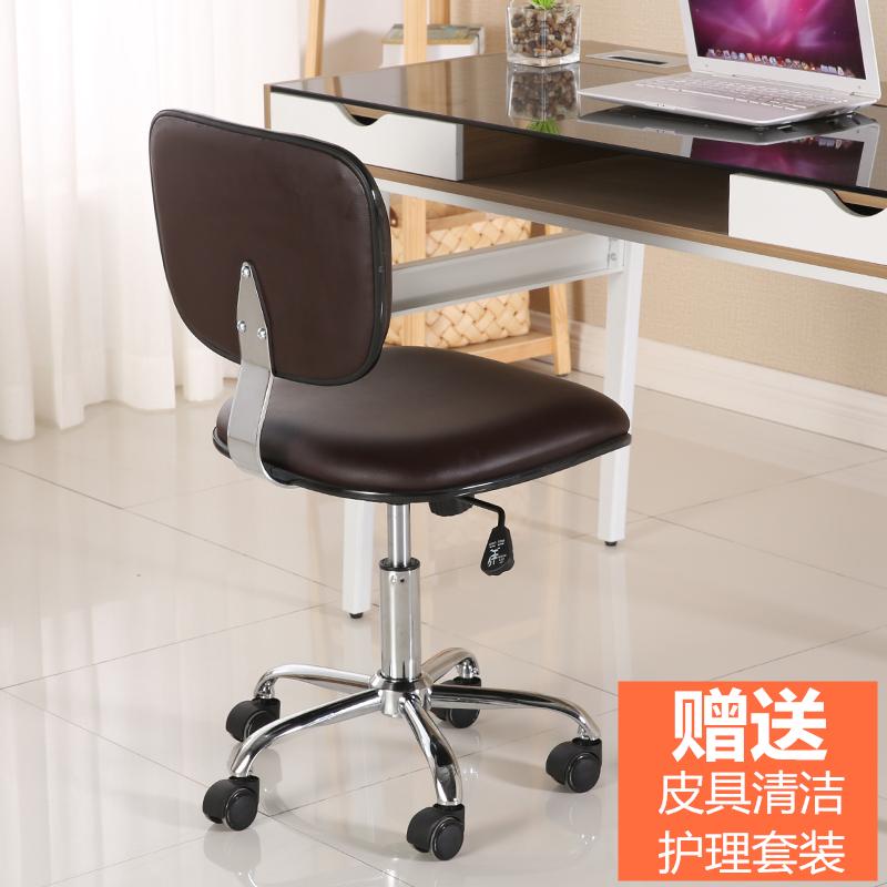 电脑椅子简约家用职员办公椅学生宿舍小户型书房实验室小皮椅转椅