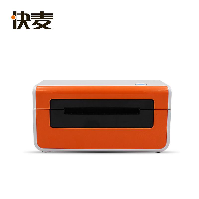 快麦KM218快递打印机电子面单标签小型办公热敏蓝牙菜鸟不干胶机