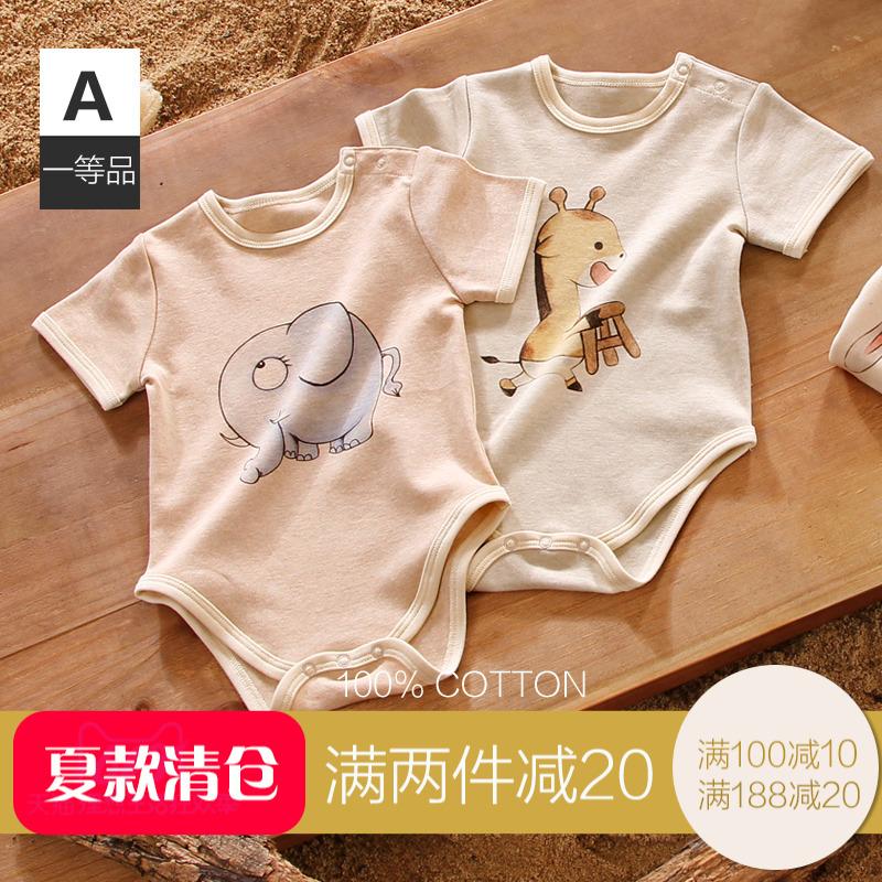 嬰兒三角爬服夏短袖包屁衣純棉新生兒夏季衣服連體衣哈衣原創手繪