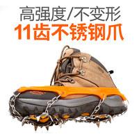 公狼冰爪防滑鞋套雪地登山钉鞋链11齿不锈钢简易户外装备冰抓雪爪 (¥30)