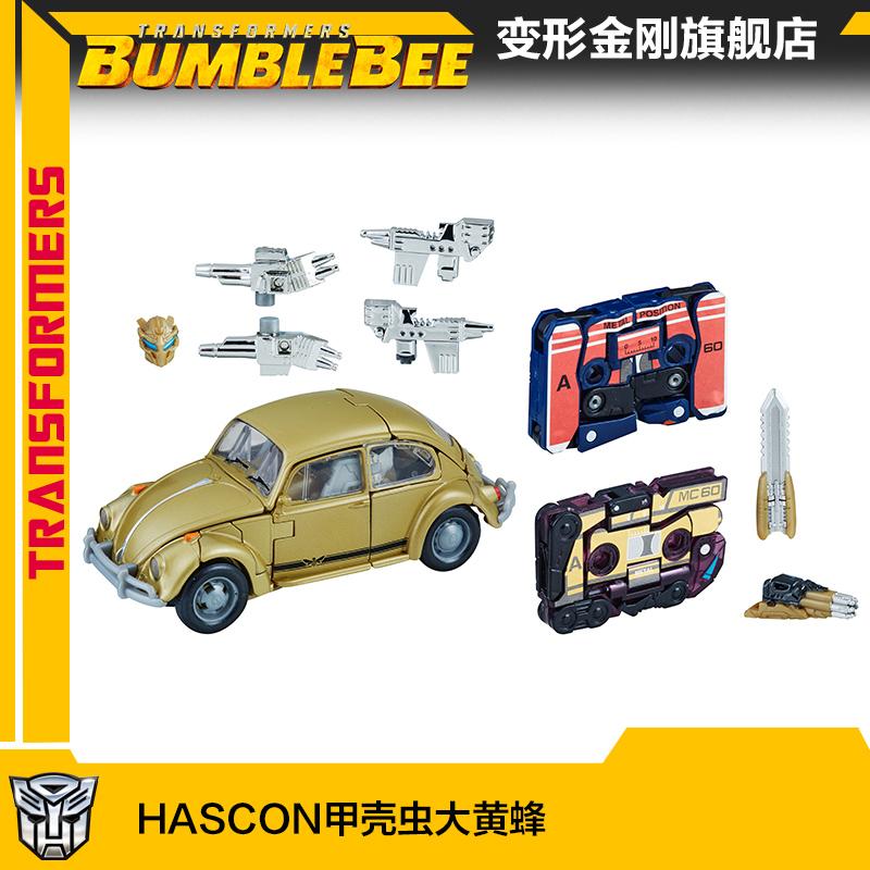 变形金刚 HASCON甲壳虫大黄蜂 限定套装SS20 附恐龙磁带 男孩玩具