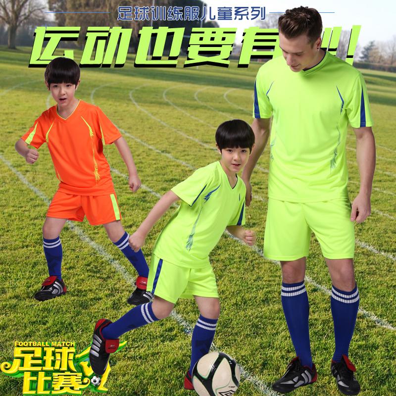 成人儿童小学生短袖足球服 团队定制光板足球衣套装训练服运动服