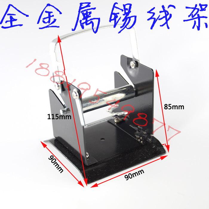 无铅焊锡丝环保焊锡线锡条SnCu99.3含松香免洗锡丝0.8mm1.0mm1kg