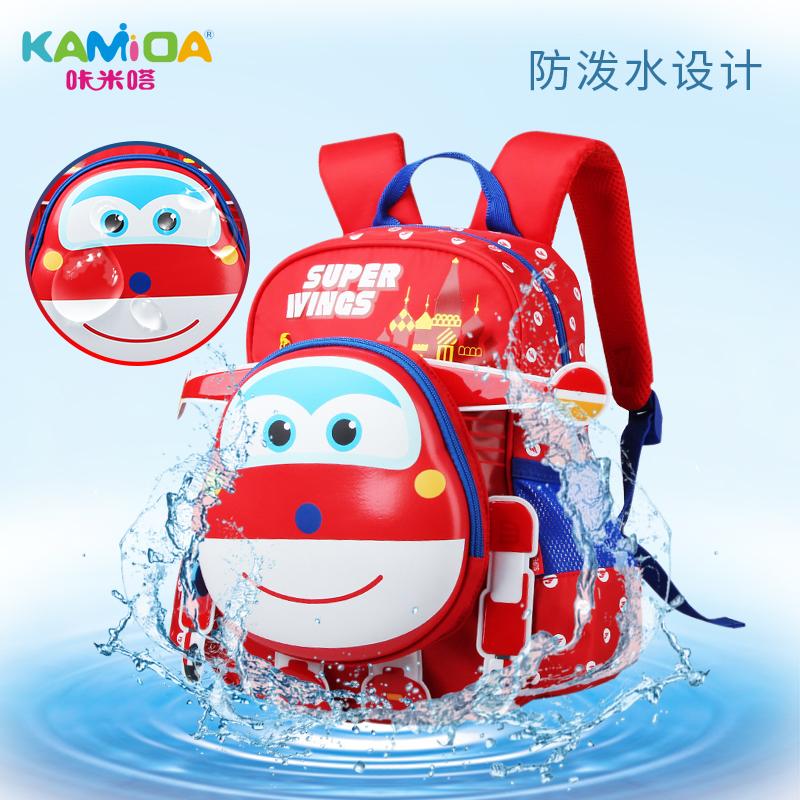 超级飞侠幼儿园书包3-4-5岁韩版儿童男女小孩宝宝乐迪可爱男童包