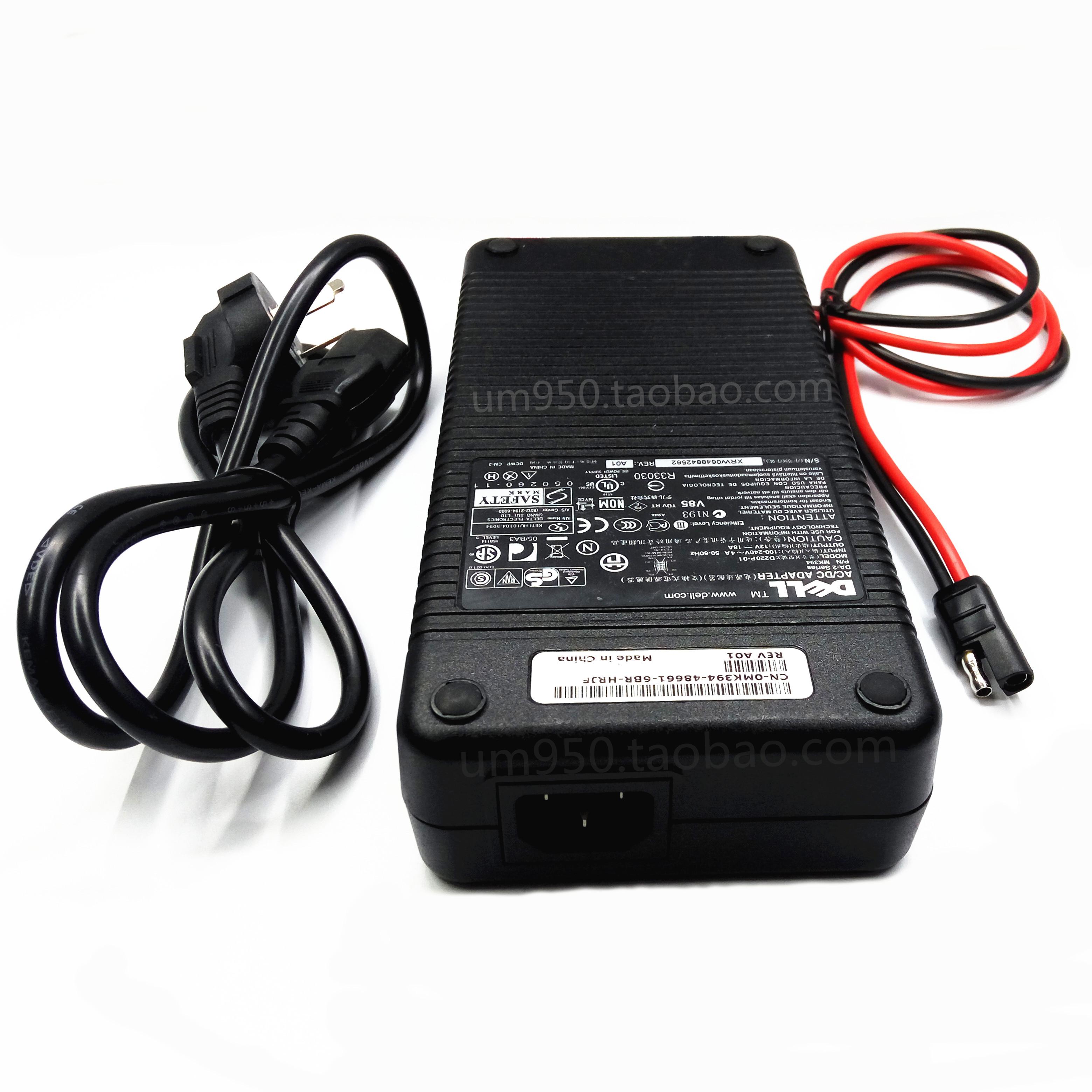 对讲机电台用 18A 12V 转 220V 车载电器变家用电源转换浆压适配器