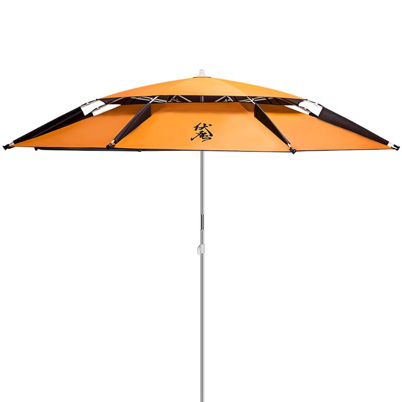 米万向防雨加厚遮阳伞防止外线垂钓超轻 2.2 佳钓尼伏魔双层钓鱼伞