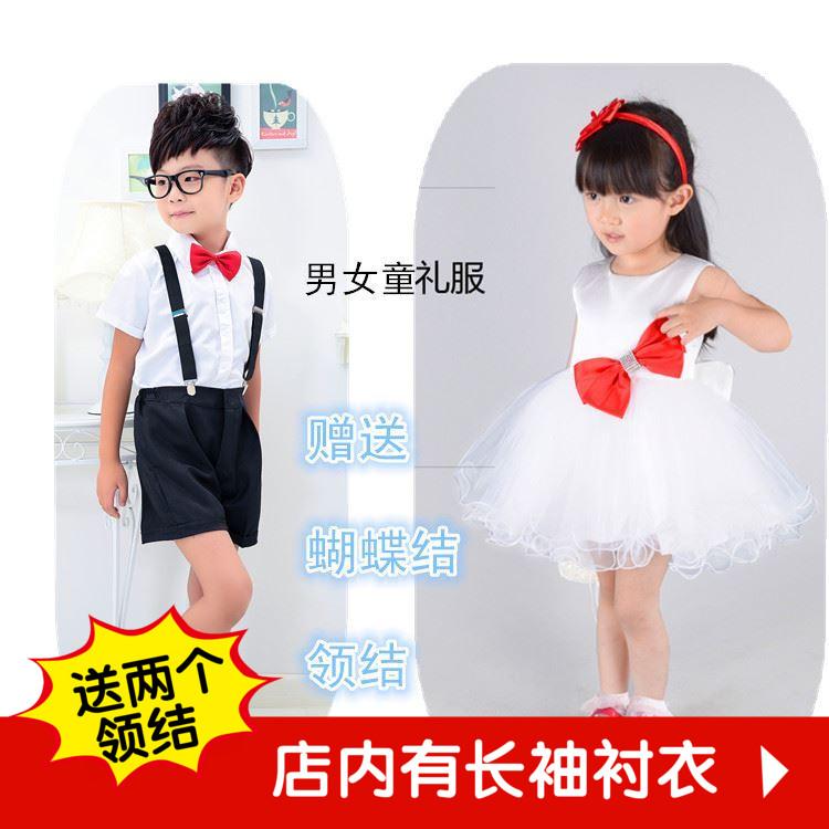 兒童演出服大合唱服裝男童禮服短袖揹帶褲小學生幼兒白襯衣黑短褲