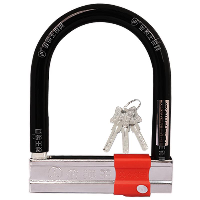 电动车锁U型锁超B级U形锁抗液压剪16吨摩托车锁防盗锁山地车锁