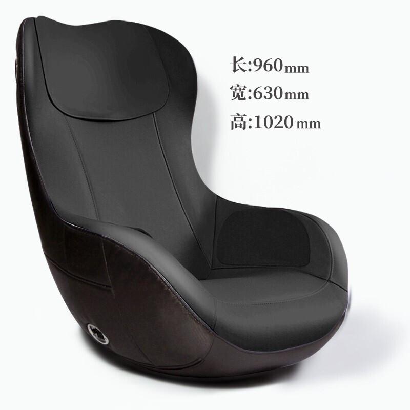 久工LITEC家用按摩椅小型音乐摇摇椅 迷你智能沙发全自动揉捏器