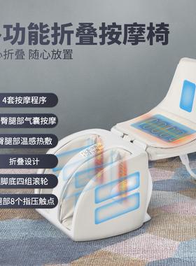 小型折叠家用按摩椅 多功能电动加热腿部足部按摩仪 腰臀按摩器