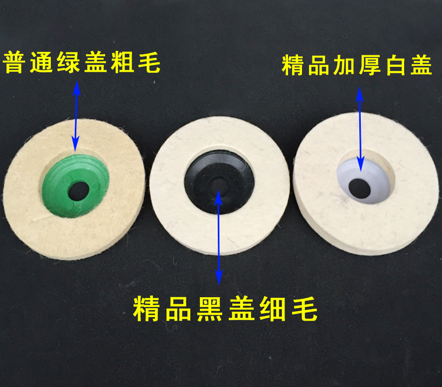 型毛毡 100 羊毛轮镜面打磨不锈钢木工红木家具玻璃陶瓷精细抛光片