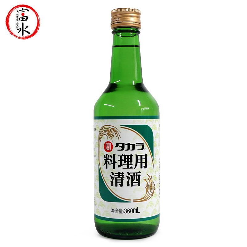 日本料理用清酒 去腥增鲜 日式料酒宝酒造清 360ml 宝酒料理用清酒