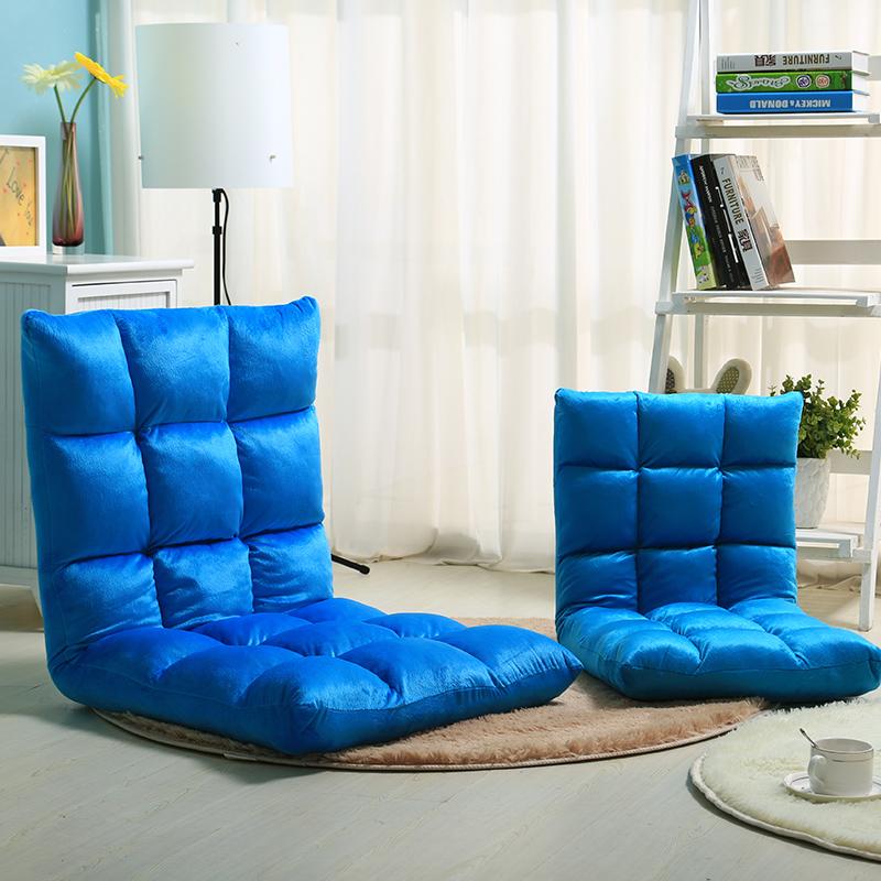 创意懒人沙发单人折叠椅床上靠背椅飘窗椅榻榻米日式休闲懒人椅子