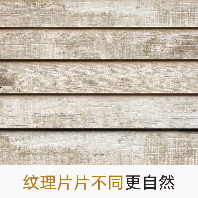 金意陶木纹砖 瓷砖仿古砖地砖客厅阳台仿实木别墅防滑地板 水渍木