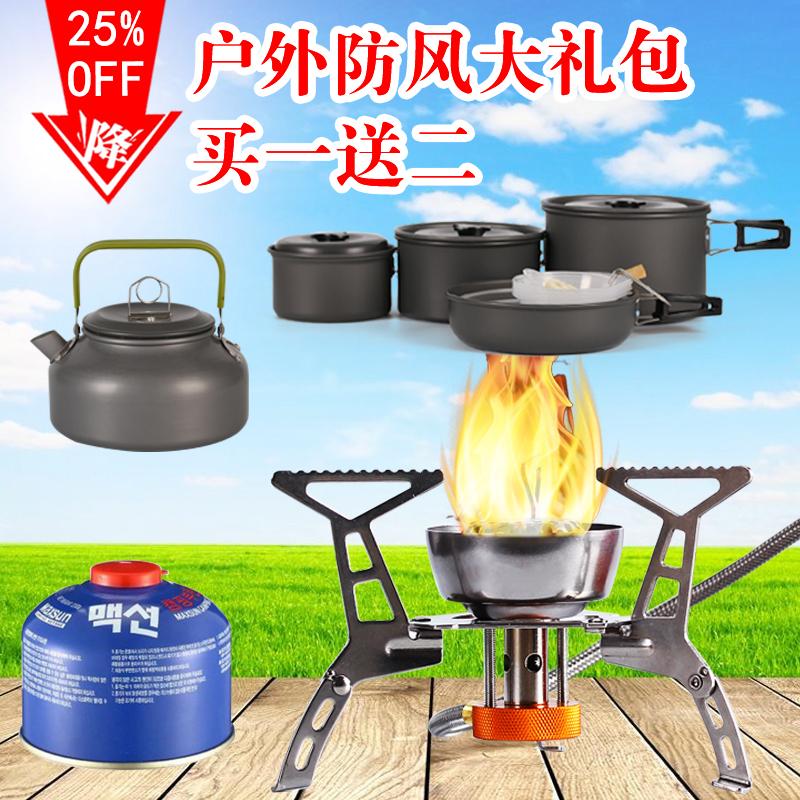 戶外爐具野外用品防風野營灶具便攜野炊爐子露營爐頭野餐氣爐套裝