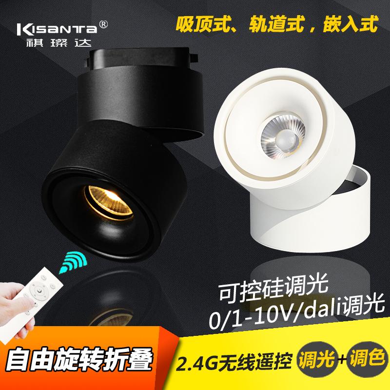 亮度LED可控硅明装吸顶筒灯