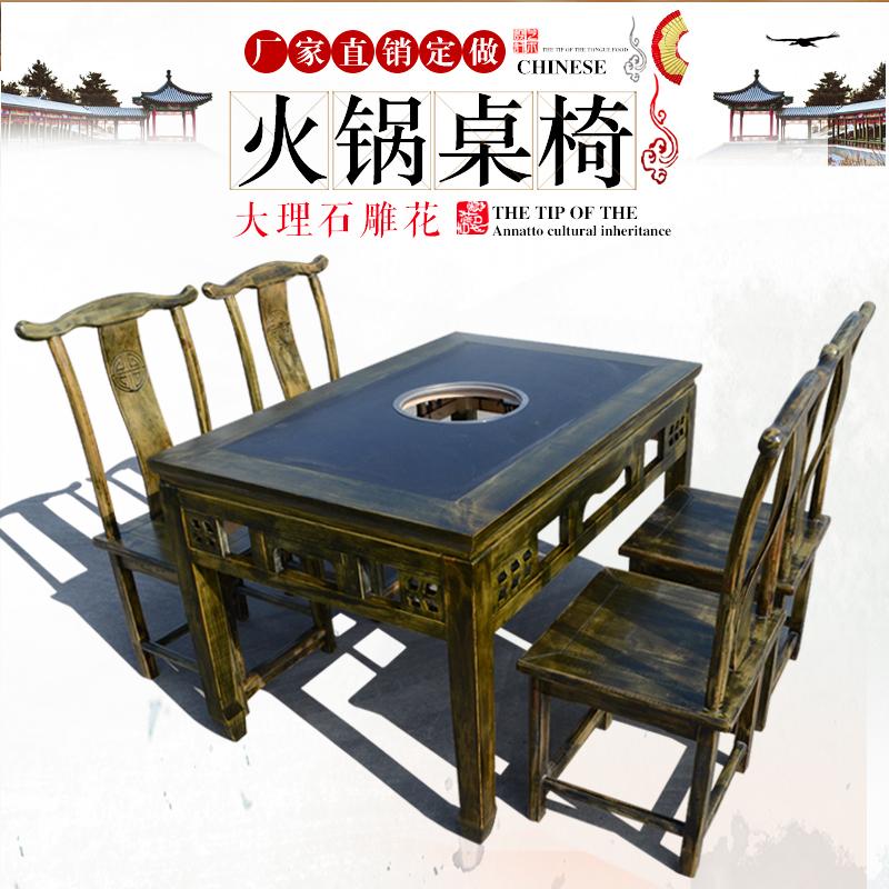 椅串串香火锅桌椅组合