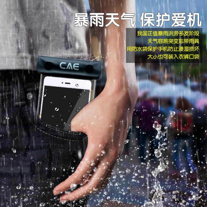 手机防水袋潜水套触屏游泳手机防水套挂脖通用透明可触屏女可充电