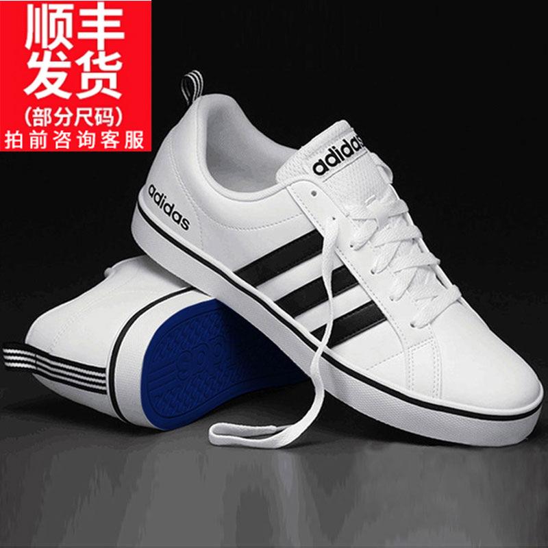 Adidas阿迪達斯男鞋2019夏季新款運動鞋透氣休閒鞋小白板鞋AW4594