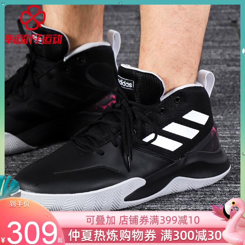 Adidas阿迪達斯男鞋2019夏季新款運動鞋場上實戰球鞋高幫籃球鞋