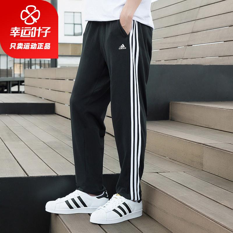阿迪达斯长裤男2020夏季新款运动裤宽松直筒透气三条纹裤子FM5459