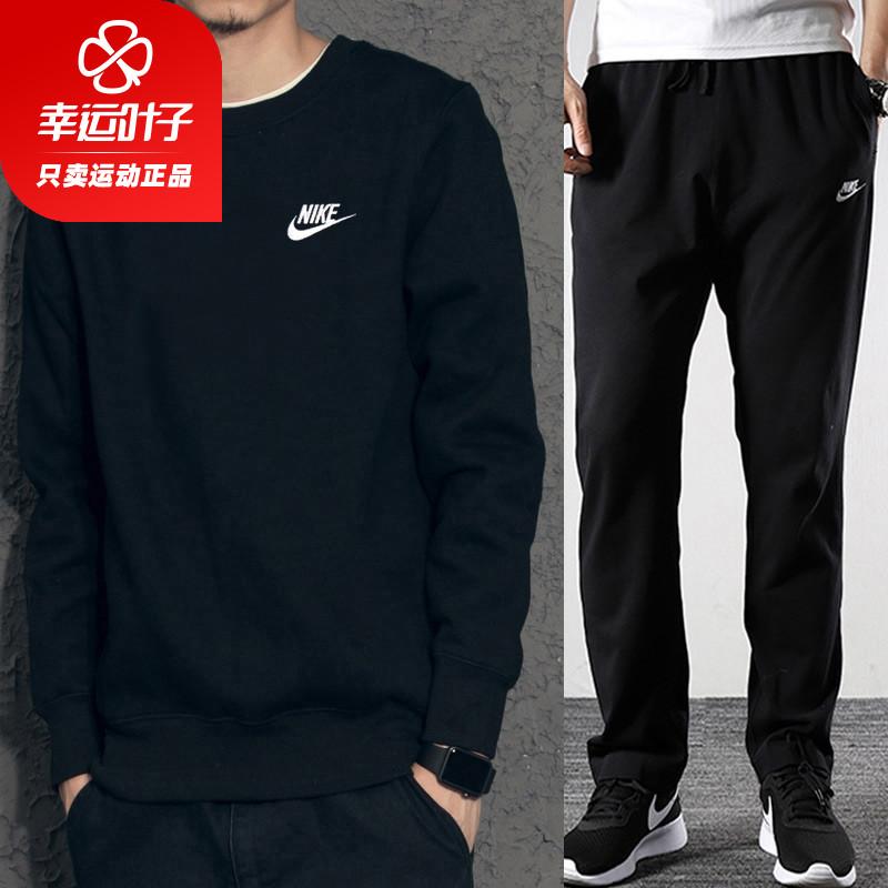 NIKE耐克套装男装2020春季新款运动服男士宽松跑步休闲装长裤