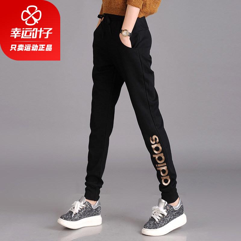 阿迪达斯裤子女裤2020夏季新款运动裤跑步训练宽松休闲长裤FP7878
