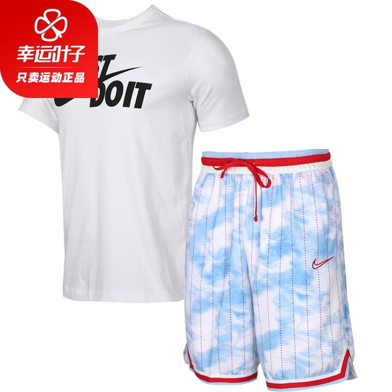 NIKE耐克跑步套装男装2020夏季新款短袖短裤休闲装运动服透气T恤