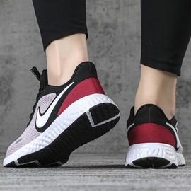 Nike耐克官网女鞋2020夏季新款跑步运动鞋FLEX 9鞋子透气休闲鞋