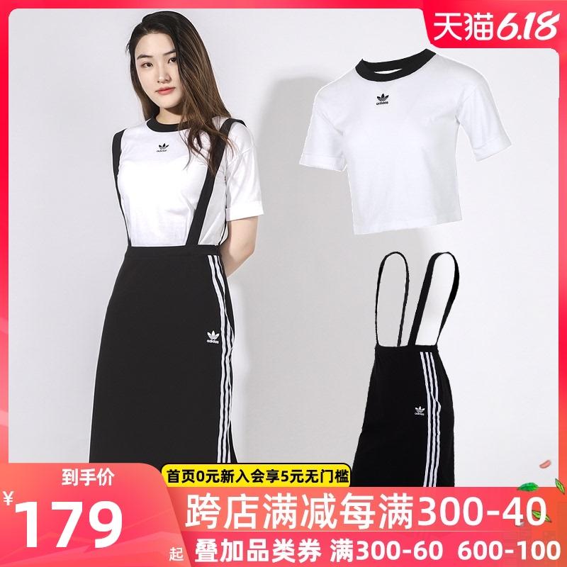 阿迪达斯三叶草套装女装2020夏季新款半袖裙子短袖半身裙运动服