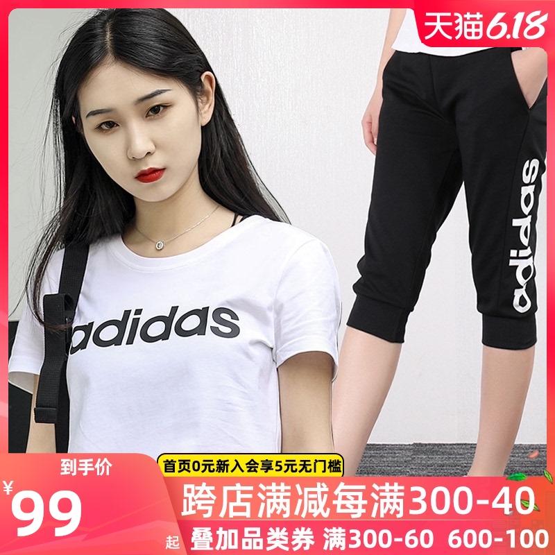 Adidas阿迪达斯套装女装2020夏装新款运动衣休闲装短袖短裤运动服