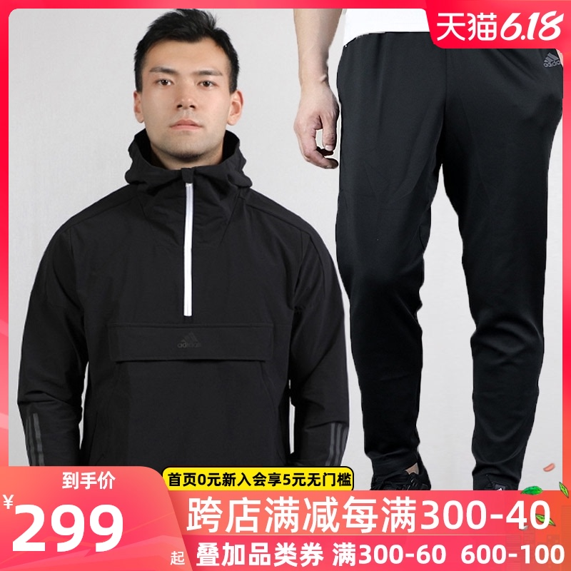 Adidas阿迪达斯套装男装2020春季新款外套卫衣裤子长裤男士运动服