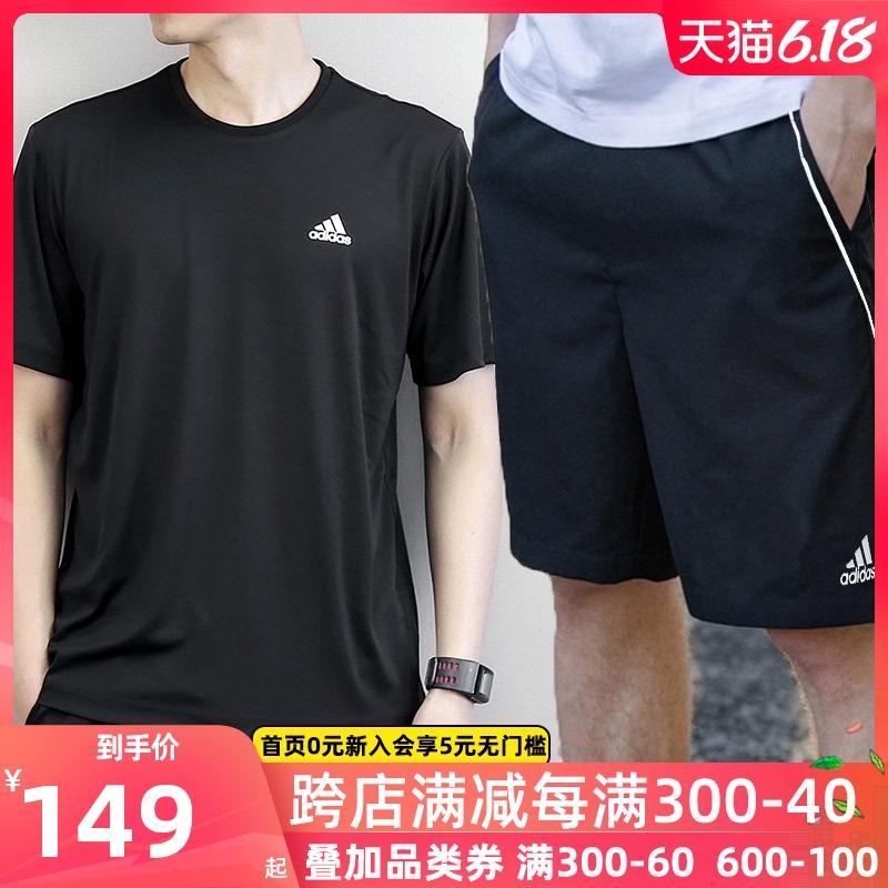 adidas阿迪达斯男士套装2019夏季新款休闲装跑步短袖运动服AZ4076
