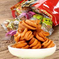 稻香村蜜麻花500g特产小吃食品多口味麻花零食麻花网红美食北京发 (¥15)