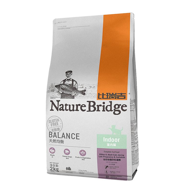 比瑞吉幼猫粮 增肥发腮通用型1-4-12个月离乳奶糕幼猫粮1.2kg/2kg优惠券